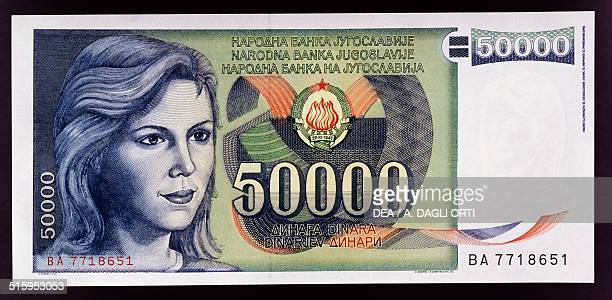 50000 dinar banknote obverse woman's face Yugoslavia 20th century