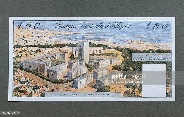 100 dinar banknote reverse Algeria 20th century