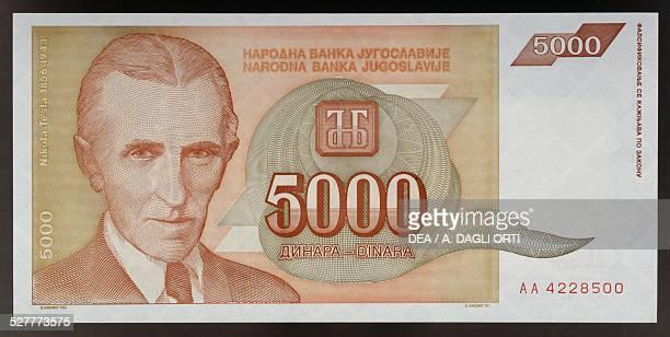 Dinara banknote obverse, Nikola Tesla . Yugoslavia, 20th century.