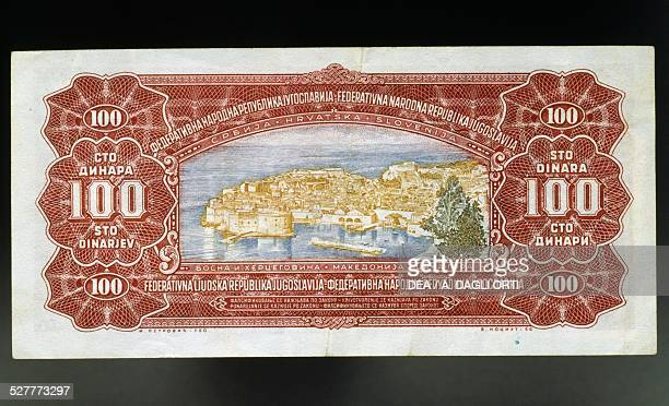 100 dinara banknote reverse view of Dubrovnik Yugoslavia 20th century