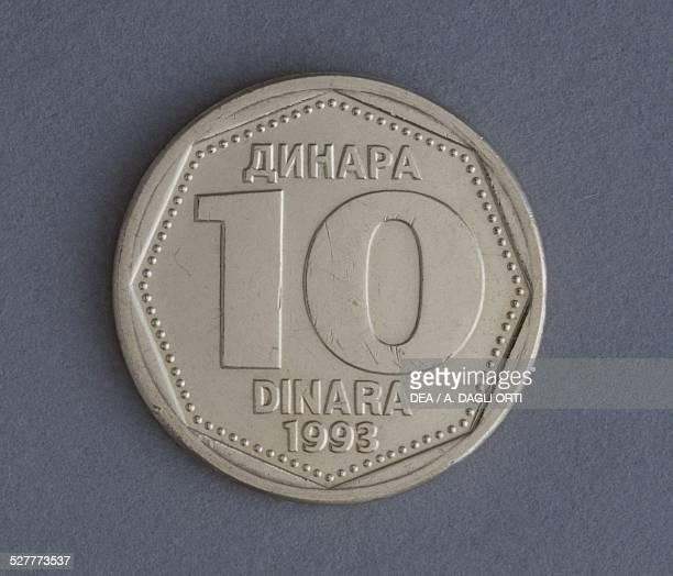 10 dinara coin reverse Yugoslavia 20th century