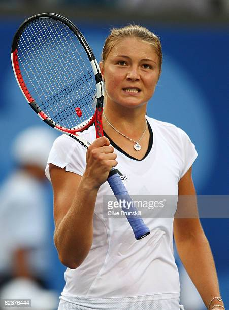 Dinara Safina of Russia celebrates after defeating Li Na of China during the women's singles semifinal at the Olympic Green Tennis Center on Day 8 of...