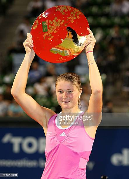 Dinara Safina of Russia holds the trophy after winning the final against Dinara Safina of Russia during the Toray Pan Pacific Open Tennis at Ariake...
