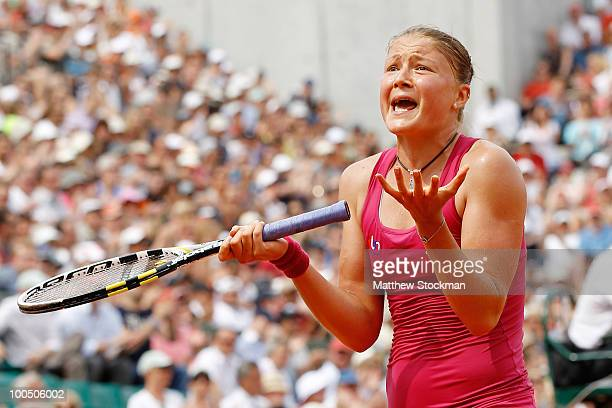 Dinara Safina of Russia shows her frustration during the women's singles first round match between Dinara Safina of Russia and Kimiko Date Krumm of...