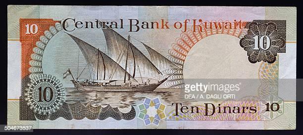 10 dinars banknote 19801991 reverse sailing ship Kuwait 20th century