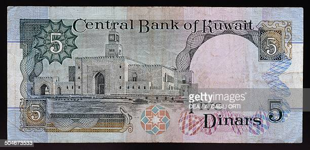 5 dinars banknote 19801991 reverse Seif Palace in Kuwait City Kuwait 20th century