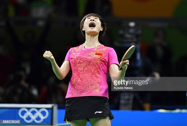 Ding Ning reacts after winning the women's table tennis singles final against Chinese compatriot Li Xiaoxia at the Rio Olympics on Aug 10 2016