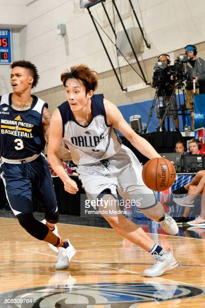 Ding Yanyuhang of the Dallas Mavericks drives to the basket during the game against the Indiana Pacers during the 2017 Orlando Summer League on July...