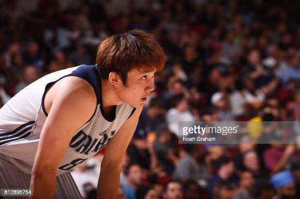 Ding Yanyuhang of the Dallas Mavericks looks on during the game against the Miami Heat during the 2017 Summer League on July 11 2017 at Cox Pavillion...