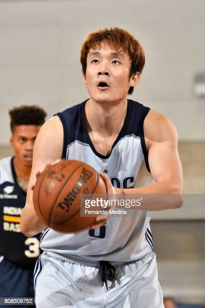 Ding Yanyuhang of the Dallas Mavericks shoots a free throw during the game against the Indiana Pacers during the 2017 Orlando Summer League on July 4...