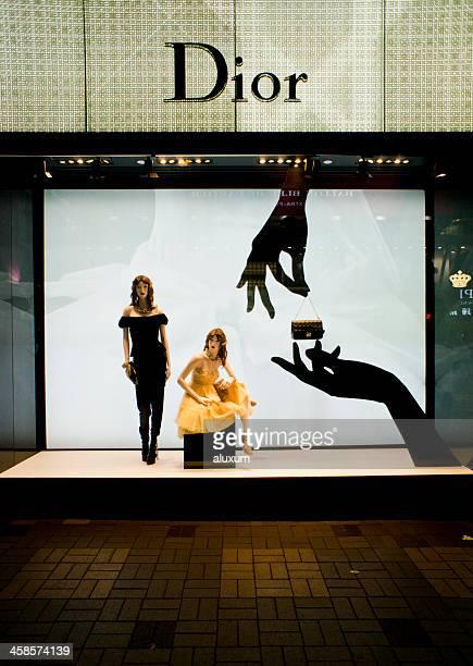 Dior shop in Hong Kong