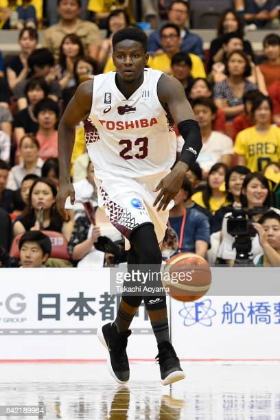 Diouf Bamba of the Kawasaki Brave Thunders dribbles the ball during the BLeague Kanto Early Cup 3rd place match between Kawasaki Brave Thunders and...