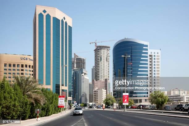 Diplomatic Area Government Avenue Manama Bahrain