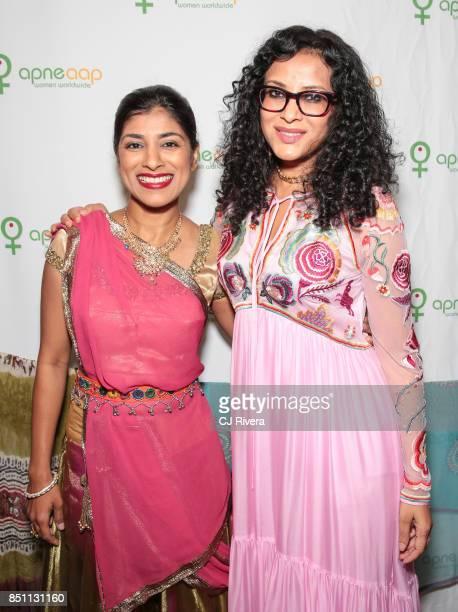 Dipti Mehta and Nandana Sen attend the APNE Aap dinner on September 21 2017 in New York City