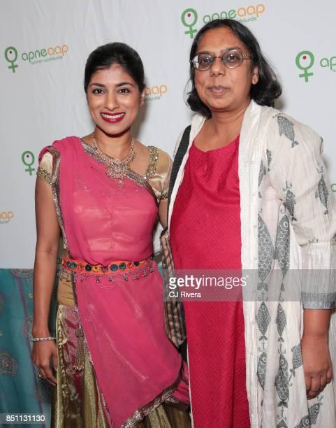 Dipti Mehta and Ruchira Gupta attend the APNE Aap dinner on September 21 2017 in New York City