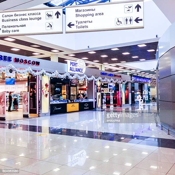 Directions and Duty Free shops at Sheremetyevo airport, Moscow