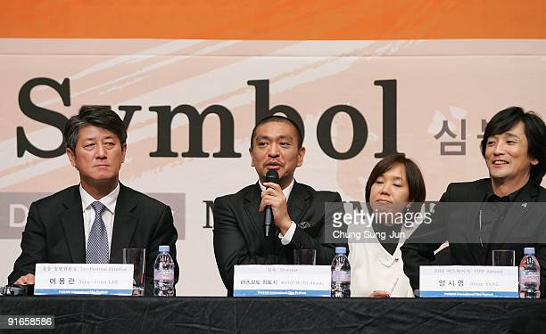 Director and actor Hitoshi Matsumoto , co festival director Lee Yong-Kwan and PIFF advisor Yang Si-Young attend a at the Press Conference-Gala...