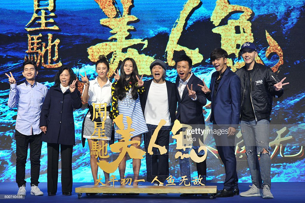 """The Mermaid"" Beijing Press Conference"