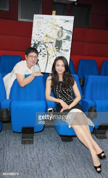 Director Ann Hui and actress Tang Wei attend press conference of a new movie 'The Golden Era' on Semptember 1 2014 in Hong Kong China