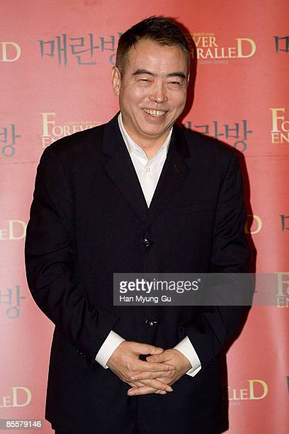 Director Chen Kaige attends the Forever Enthralled Press Screening at Wangshimni CGV on March 24 2009 in Seoul South Korea The film will open on...