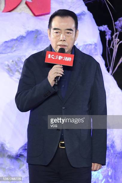 Director Chen Kaige attends the press conference of film 'The Battle At Lake Changjin' on October 25, 2020 in Beijing, China.