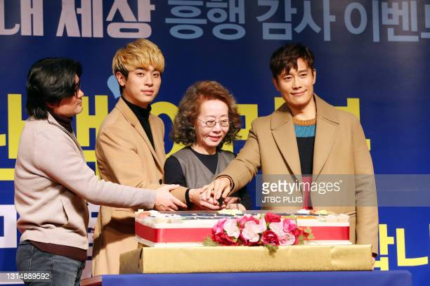 Director Choi Sung-Hyun, actor Park Jung-Min, actress Youn Yuh-Jung, actor Lee Byung-Hun attend the event to celebrate the film 'Keys to the Heart'...