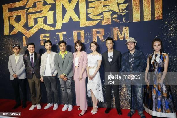 Director David Lam Takluk actor Raymond Wong Pakming actor Adam Pak actor Patrick Tam actress Li Xinyue actress Xia Yan actor Kevin Cheng Kawing...
