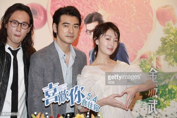 Director Derek Hui actor Takeshi Kaneshiro and actress Zhou Dongyu attend the press conference of film 'This is not What I Expected' on April 28 2017...