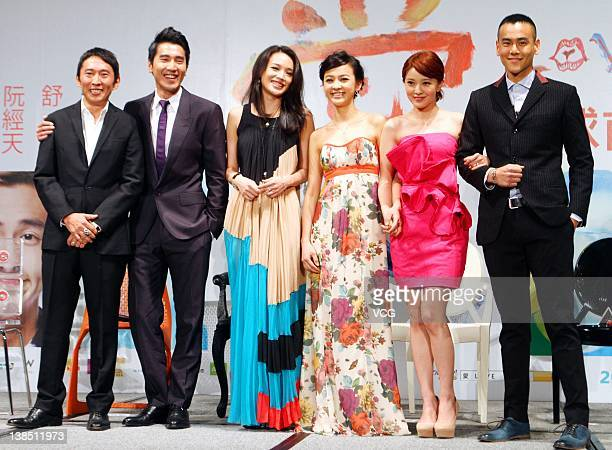 Director Doze Niu actor Mark Chao actress Shu Qi actress Ivy Chen actress Amber Kuo and actor Eddie Peng attend 'Love' press conference at W Hotel on...