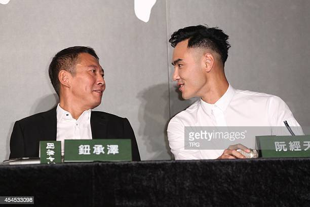 Director Doze Niu and Ethan Ruan attend Paradise In Service press conference on Tuesday September 22014 in TaipeiChina