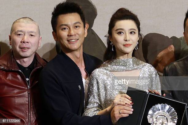 Director Feng Xiaogang actor Li Chen and actress Fan Bingbing attend the press conference of film I Am Not Madame Bovary on September 28 2016 in...