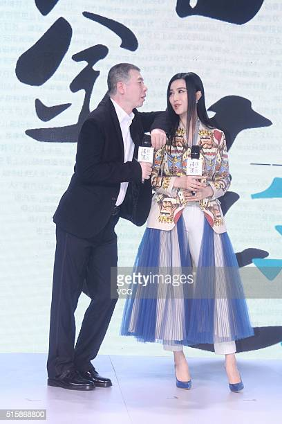 Director Feng Xiaogang and actress Fan Bingbing attend the press conference of Feng Xiaogang's film I Am Not Madame Bovary on March 16 2016 in...