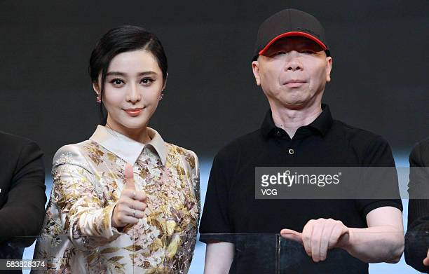 Director Feng Xiaogang and actress Fan Bingbing attend the press conference of Feng Xiaogang's film I Am Not Madame Bovary on July 27 2016 in Beijing...