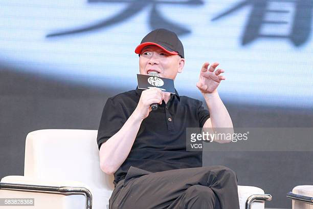 Director Feng Xiaogang attends the press conference of his film I Am Not Madame Bovary on July 27 2016 in Beijing China
