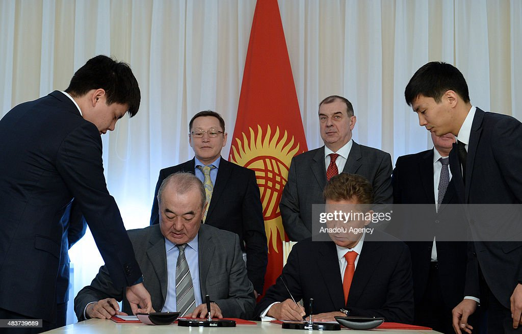 The selling of Kyrgyzgas Company to Russia's Gazprom : News Photo