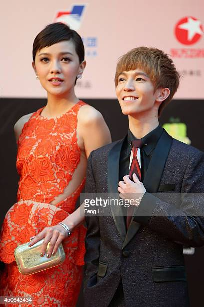 Director Guo Jingming and actress Amber Kuo arrive for the red carpet of the 17th Shanghai International Film Festival at Shanghai Grand Theatre on...
