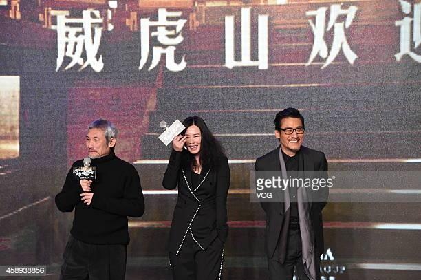 Director Hark Tsui actress Yu Nan and actor Tony Leung Ka Fai director Hark Tsui's The Taking of Tiger Mountain 3D on November 13 2014 in Beijing...
