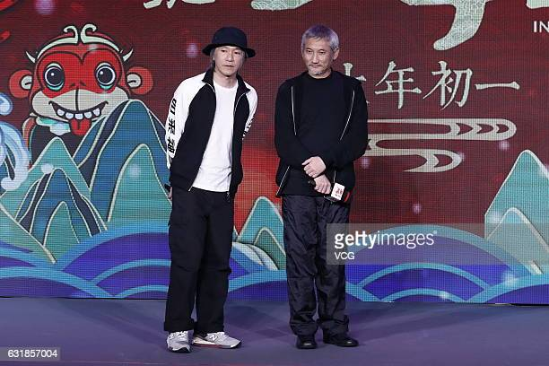 Director Hark Tusi and film producer Stephen Chow Singchi attend the press conference of director Hark Tusi's film Journey to the West Conquering the...
