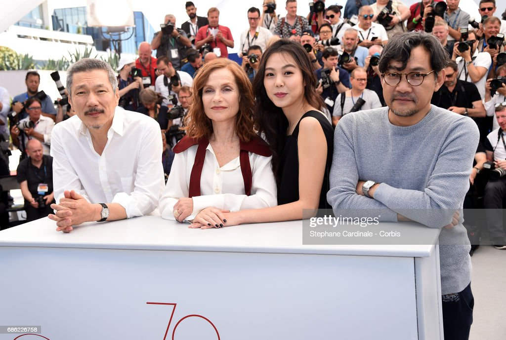 """Claire's Camera "" Photocall - The 70th Annual Cannes Film Festival"