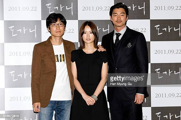 Director Hwang DongHyuk and actors Jung YuMi and Gong Yoo attend the Dogani Press Screening at Wangsimni CGV on September 6 2011 in Seoul South Korea...