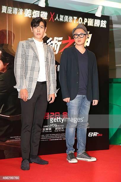 "Director Hyeong-cheol Kang and T.O.P of BigBang attend Hyeong-cheol Kang's new movie ""Tazza 2"" press conference on September 28, 2014 in Hong Kong,..."