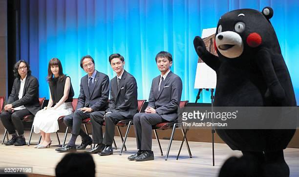 Director Isao Yukisada actress Ai Hashimoto political scientist Kang Sangjung actors Kengo Kora and Ryotaro Yonemura watch Kumamoto Prefecture mascot...