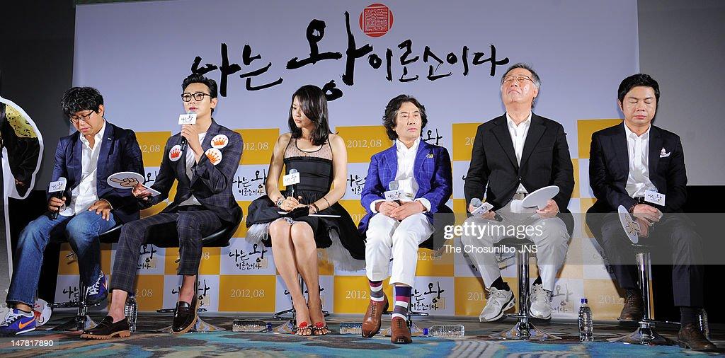 KOR: Movie 'I Am A King' Press Conference