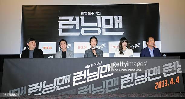 Director Jo DongHo Shin HaKyun Lee MinHo Joe EunJi and Kim SangHo attend the 'Running Man' press conference at Wangsimni CGV on March 26 2013 in...