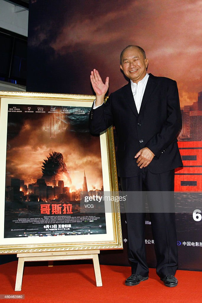 Director John Woo attends 'Godzilla' premiere on June 11, 2014 in Beijing, China.
