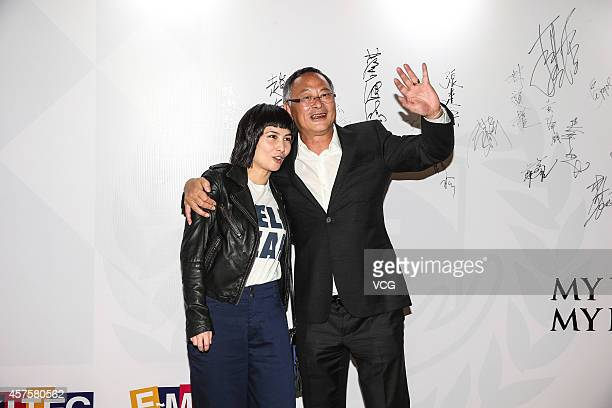 Director Johnnie To and actress Josie Ho attend My Voice My Life premiere on October 20 2014 in Hong Kong China