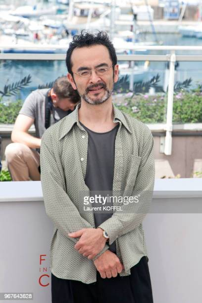 Director Kanji Furutachi attends the 'Harmonium ' photocall during the 69th Annual Cannes Film Festival on May 14 2016 in Cannes France