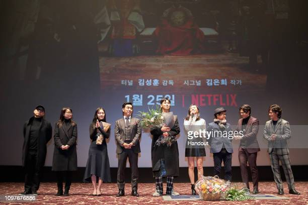 Director Kim Seonghun writer Kim Eunhee Kim Hyejun Ryu Seungyong Ju Jihoon Bae Doona Kim Sangho Jeon Seokho and Kim Seonggyu attend the Netflix...