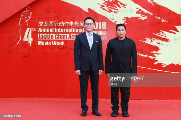Actors Sammo Hung Michelle Yeoh and Jackie Chan attend the closing ceremony of the 4th Annual International Jackie Chan Action Movie Week at the...