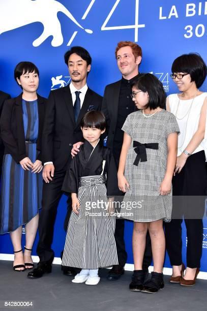 Director Kohei Igarashi Takara Kogawa director Damien Manivel actresses Keiki Kogawa and Chisato Kogawa attend the 'The Night I Swam ' photocall...